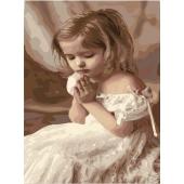 Молитва (PC4050009)