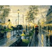 Прогулка под дождем (PC4050097)