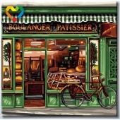 Французская пекарня (HB2525007)